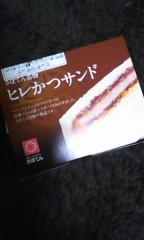 黒崎えりか 公式ブログ/さぼてん 画像2