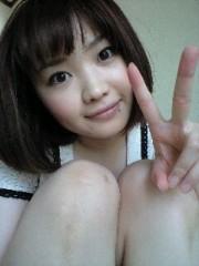 黒崎えりか 公式ブログ/☆到着☆ 画像1