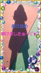 黒崎えりか 公式ブログ/明けまして!!! 画像1