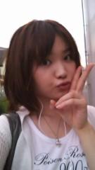 黒崎えりか 公式ブログ/お疲れ様〜(≧ε≦) 画像2