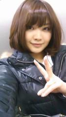 黒崎えりか 公式ブログ/みんなぁ〜お疲れしゃん♪ 画像1