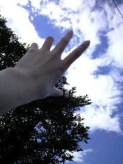 黒崎えりか 公式ブログ/速い 画像1