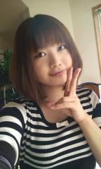 黒崎えりか 公式ブログ/ランチ♪ 画像1