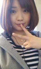 黒崎えりか 公式ブログ/おはよっ! 画像1