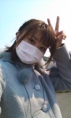 黒崎えりか 公式ブログ/快晴じゃの♪ 画像1