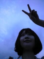 黒崎えりか 公式ブログ/おづがれじゃまぶ〜 画像1