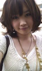 黒崎えりか 公式ブログ/おはよ(^w^) 画像1