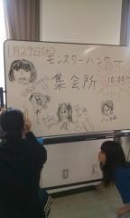 黒崎えりか プライベート画像 2011-01-29 22:20:13