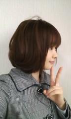 黒崎えりか 公式ブログ/ボリュームアップ♪ 画像2