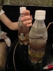 黒崎えりか 公式ブログ/チョコレートかぁ!? 画像1