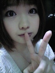 黒崎えりか 公式ブログ/うっしo(^-^)o 画像1