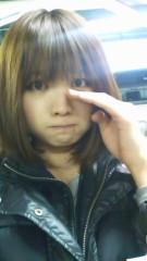 黒崎えりか 公式ブログ/うわっ!! 画像1