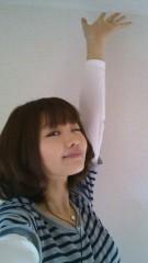 黒崎えりか 公式ブログ/おっはよ〜う☆ 画像1