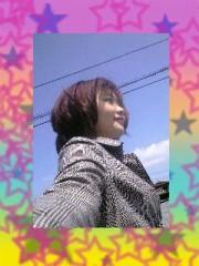 黒崎えりか 公式ブログ/やっほほ〜い☆ 画像1