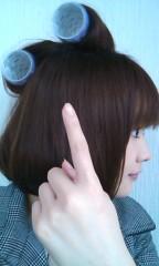 黒崎えりか 公式ブログ/ボリュームアップ♪ 画像1