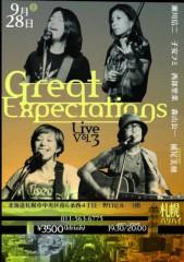 瀬川信二 プライベート画像/札幌でライブやります! GE_poster_Sapporo