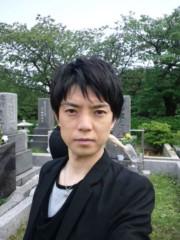 枝川吉範 公式ブログ/墓参りへ 画像1