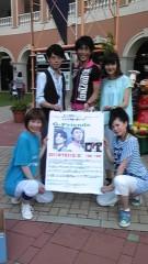 枝川吉範 公式ブログ/初ライヴ♪ビックホップ印西 画像1