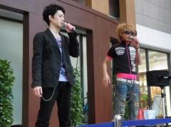 枝川吉範 公式ブログ/池袋mismatchへ 画像2