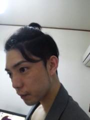 枝川吉範 公式ブログ/伸 画像1