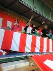 枝川吉範 公式ブログ/餅投げ ていやー 画像2