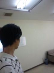 枝川吉範 公式ブログ/控え室〜☆ 画像2