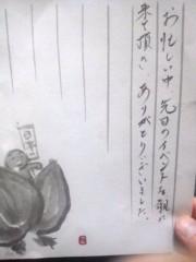 枝川吉範 公式ブログ/礼 画像1