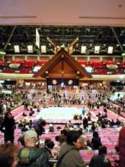 枝川吉範 公式ブログ/国技館、ごっつあん� 画像1