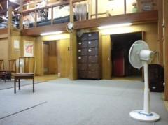 枝川吉範 公式ブログ/体力、気力、 画像1