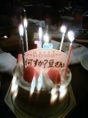 枝川吉範 公式ブログ/謝 画像1