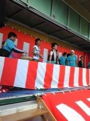 枝川吉範 公式ブログ/餅投げ ていやー 画像1