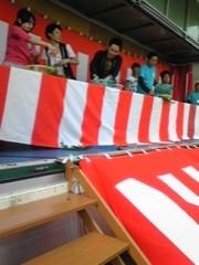 枝川吉範 公式ブログ/餅投げ ていやー 画像3