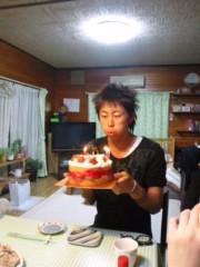 枝川吉範 公式ブログ/ケンタの誕生日 画像1