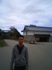枝川吉範 公式ブログ/十五日目 画像1