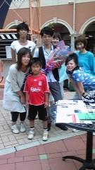 枝川吉範 公式ブログ/ビックホップ印西1 画像1