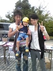枝川吉範 公式ブログ/岐阜で会えた沢山の人PART2 画像3