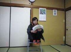 枝川吉範 公式ブログ/椅子の上の彼女 画像1