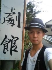 枝川吉範 公式ブログ/武 画像1