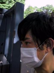 枝川吉範 公式ブログ/いっきまーす!(^^)! 画像2