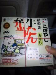 枝川吉範 公式ブログ/タン♪タン♪タン♪ 画像1