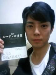 枝川吉範 公式ブログ/哲 画像1