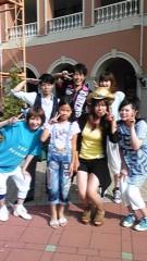 枝川吉範 公式ブログ/ビックホップ印西6 画像1