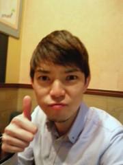 枝川吉範 公式ブログ/日課にしていたことが!(^.^) 画像1