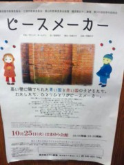 枝川吉範 公式ブログ/1日、稽古 画像1
