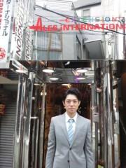 枝川吉範 公式ブログ/黒髪へ 画像1