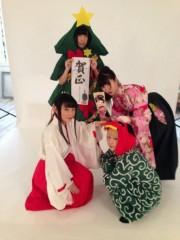 春野恵 公式ブログ/あけおめ。 画像2
