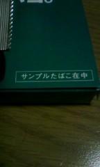 新貝文規 公式ブログ/マヂかっ!! 画像2