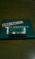 新貝文規 公式ブログ/マヂかっ!! 画像1