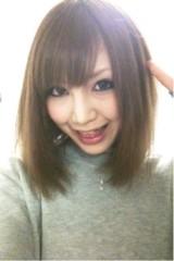 佐藤明日香 公式ブログ/ご質問は☆ 画像2