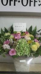 西田美歩 公式ブログ/2010-04-03 10:41:21 画像3